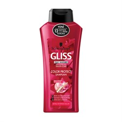 Gliss Şampuan Color Protect 525 ml.